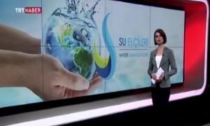 Çalışma ziyaretine ilişkin TRT Haber kanalında yayımlanan haber videosunu izlemek için tıklayınız.
