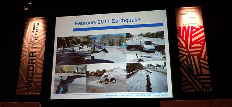 2015 Sendai Symposium on Sewerage Works Disaster Risk Reduction