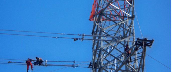 380 kV Kayabaşı-Reşadiye EİH ve Reşadiye TM