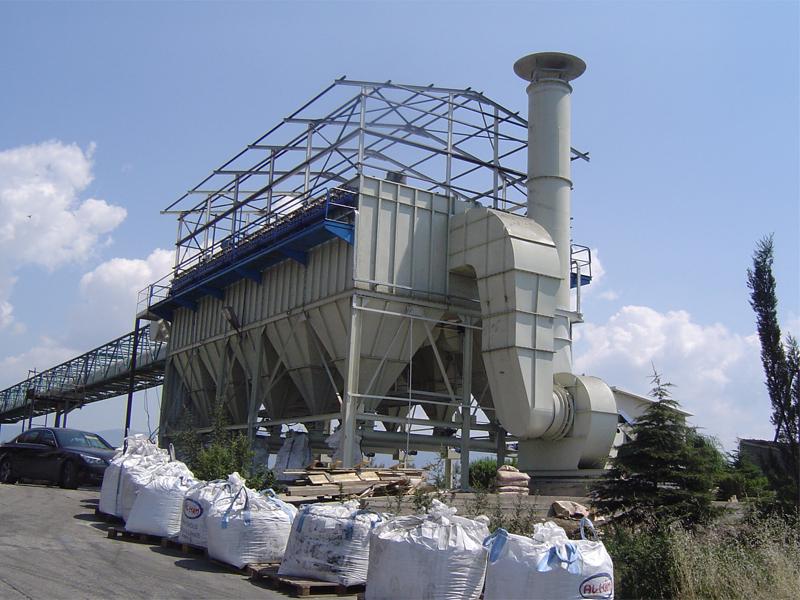 """201201352 Ruhsat ve 3203829 Erişim Numaralı """"Kömür Ocağı, Lavvar ve Eleme-Paketleme Tesisi"""" Projesi"""