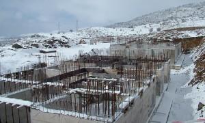 Şebinkarahisar Jandarma Hizmet Binası ve Lojmanları İnşaatı