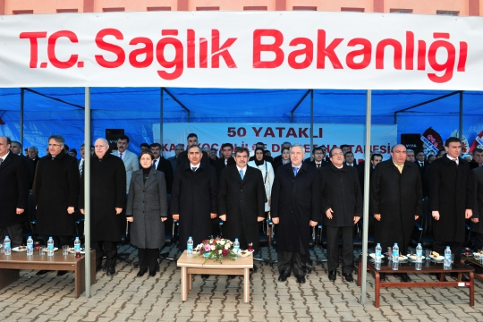 Bakan Güllüce Karakoçan Devlet Hastanesi'nin 50 Yataklı Yeni Hizmet Binasının Temel Atma Törenine Katıldı