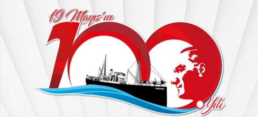 İl Müdürümüz Ömer BOLAT'ın 19 Mayıs Atatürk'ü Anma, Gençlik ve Spor Bayramı Mesajı.
