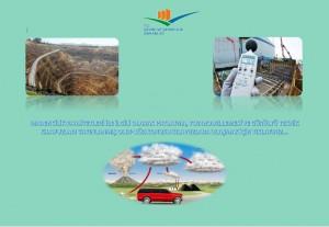 Madencilik Faaliyetleri İle İlgili Kılavuzlar