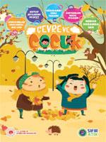 Çevre ve Çocuk Dergisi [5. Sayı]
