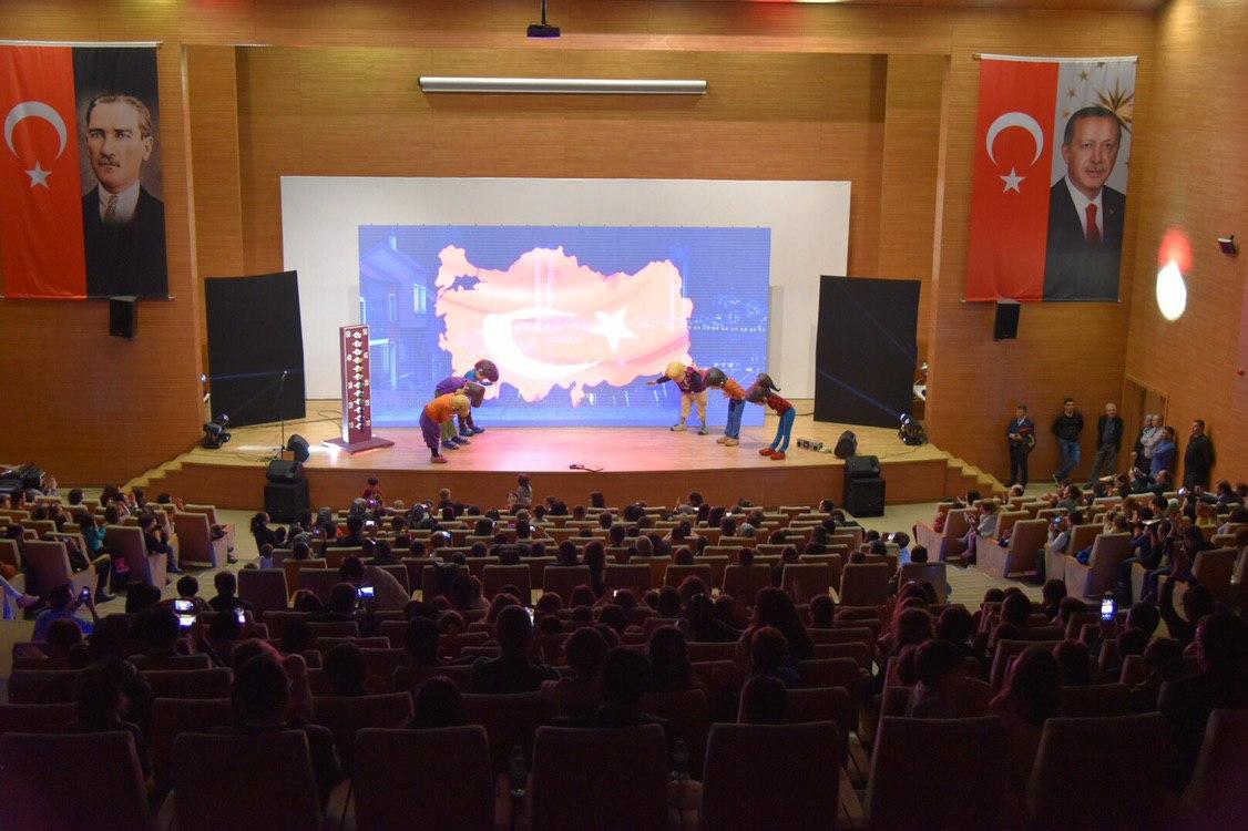Çevre ve Şehircilik Bakanlığı Yarıyıl Tatilinde Çocukları Unutmadı