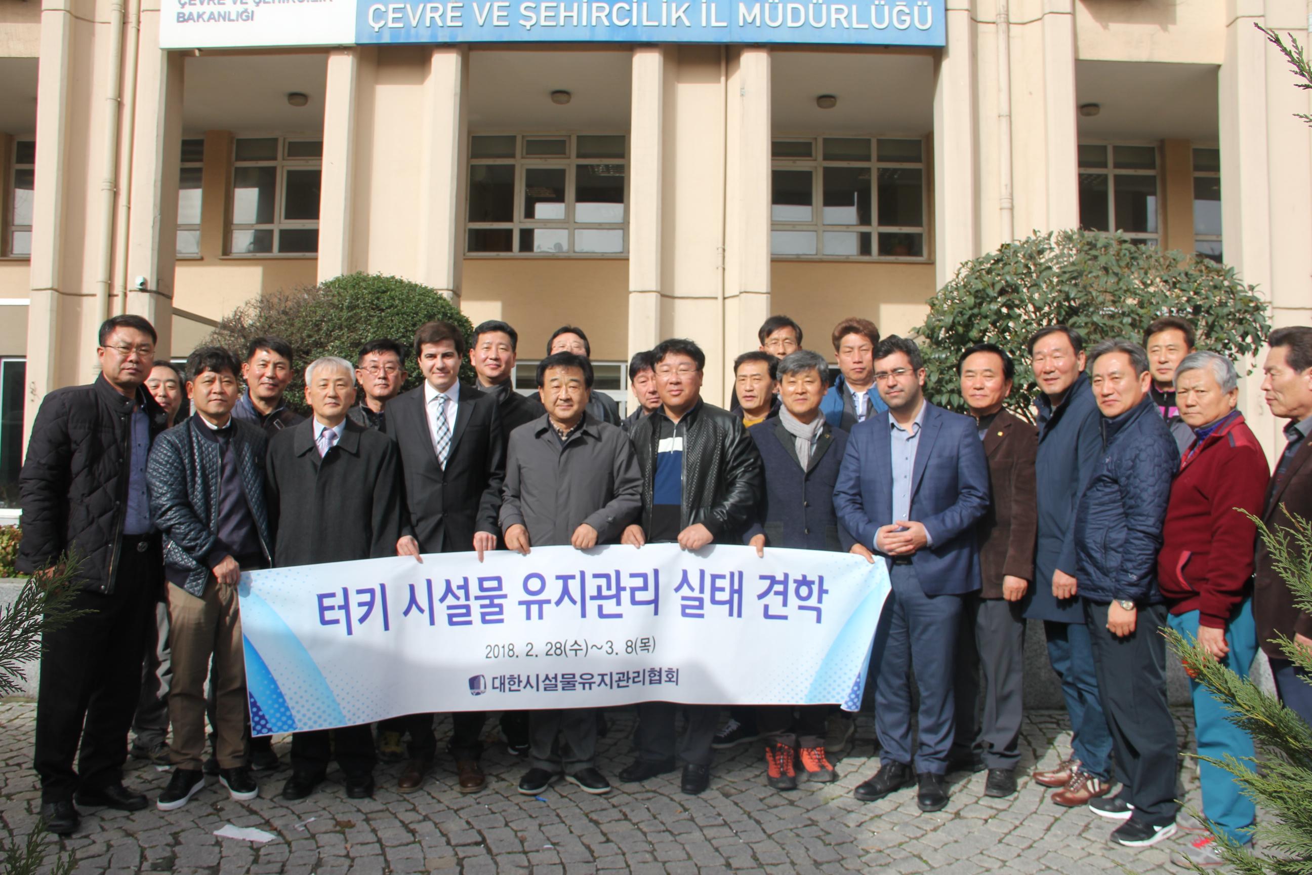 Güney Kore Cumhuriyeti Yerel İdari Birliği Heyeti, Bakanlığımızın ve İl Müdürlüğümüzün çalışmaları hakkında bilgi paylaşımı yapmak üzere müdürlüğümüzü ziyaret ettiler.