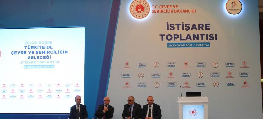 İl Müdürümüz Tuncer TEKİN'nin de katıldığı 2023'e doğru Türkiye'de Çevre ve Şehirciliğin Geleceği İstişare Toplantısı Sonuç Bildirgesi Bakanımız Murat KURUM tarafından açıklandı.