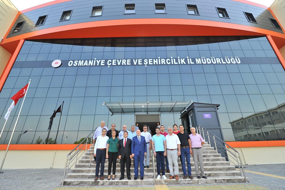 Vali Ömer Faruk Coşkun yeni binasında hizmet vermeye başlayan İl Müdürlüğü' müzü ziyaret etti.