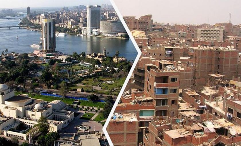 Kentsel Dönüşüm Strateji Belgesi Hazırlanmasına İlişkin İlke ve Esaslar Yayınlandı