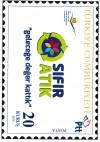 5 Haziran Dünya Çevre Günü, Güvenli yapı malzemeleri,  Sıfır Atık  konuları  Pula dönüştürüldü