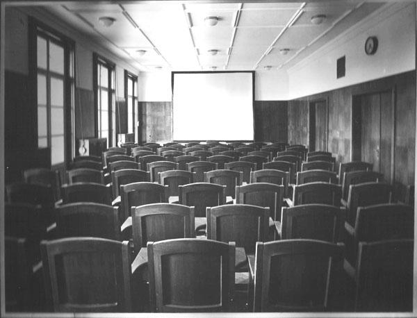 Konferans Salonuna Bakış