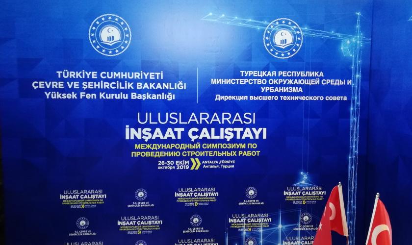 Uluslararası İnşaat Çalıştayı Antalya'da Tamamlandı